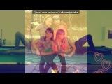 «my Life  :)))» под музыку Музыка из фильма - И всё таки я люблю. Picrolla