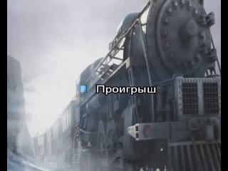 ����� ������� - �������� (������� �����)